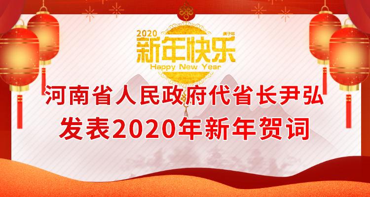 微信图片_20200102085359.jpg